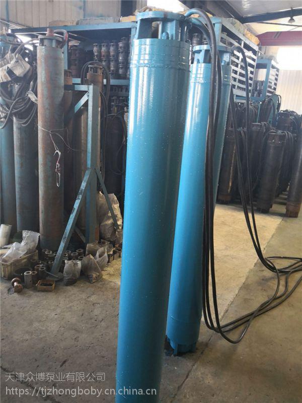 高扬程深井用潜水泵_温泉井用小直径热水潜水泵选型