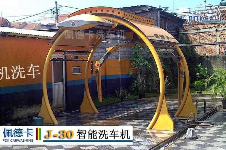 杭州佩德卡急速J30电脑洗车机厂家出售