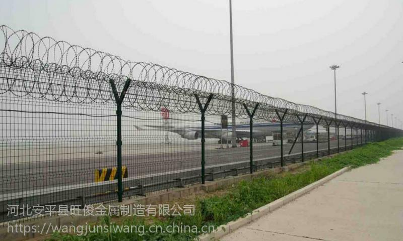 飞机场防护围栏@美兰飞机场防护围栏@飞机场防护围栏定做厂家