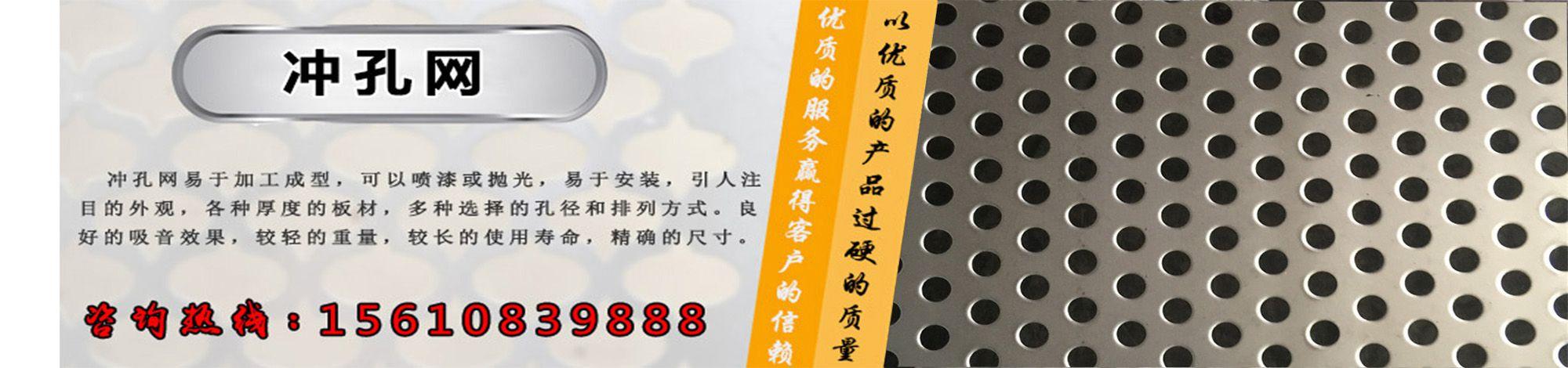 安平县至尚丝网制造有限公司
