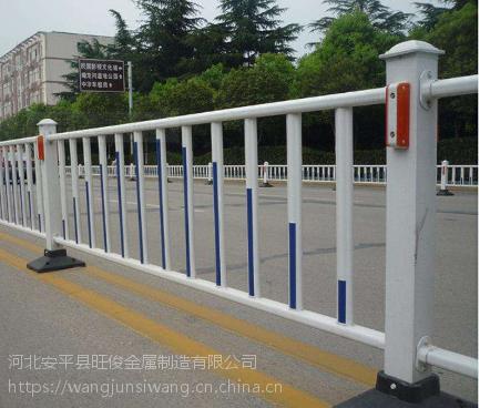 道路中央围栏@海府道路中央围栏@厂家定做道路中央围栏