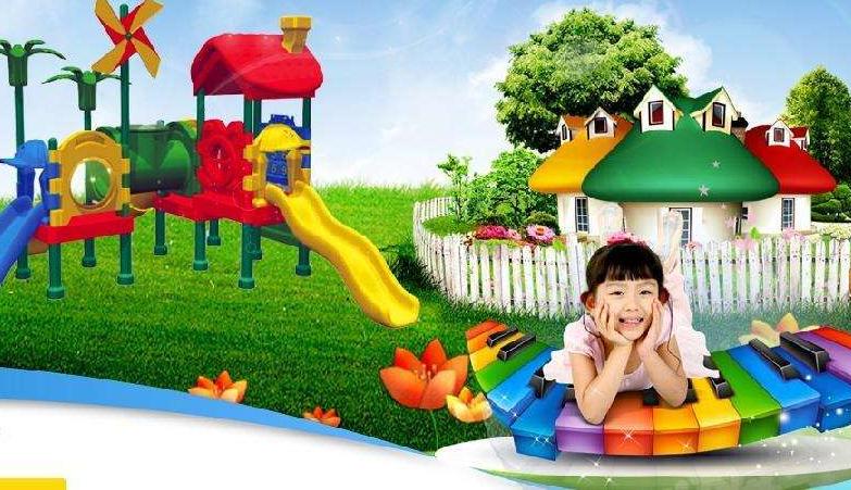 2019中国(沈阳)国际幼教用品及装备展览会