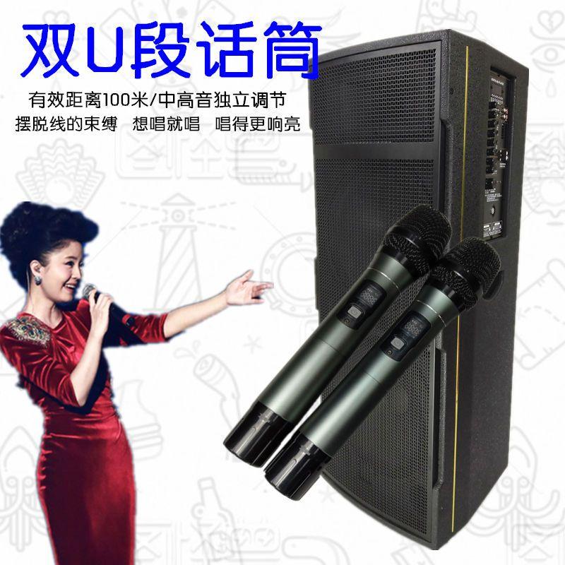 户外音箱移动拉杆带无线蓝牙无线话筒超大功率便携式广场舞音响专业舞台音响