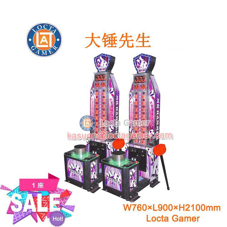 广东中山泰乐游乐儿童室内外电玩大锤先生力量测试大力士彩票机自助投币