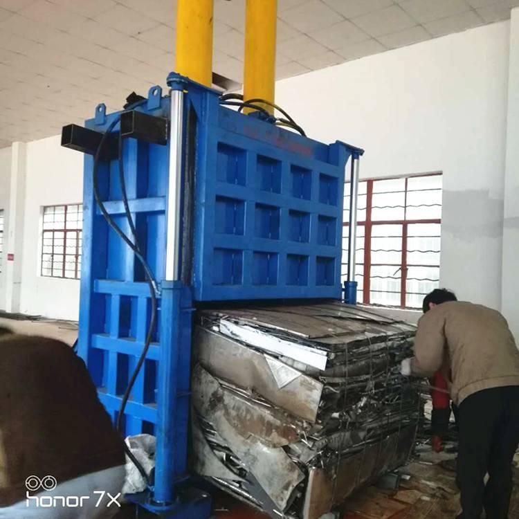 200吨铝合金液压打包机工作视频