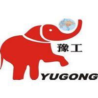 河南省大方重型机器有限公司