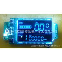 供应自行车里程表LCD液晶屏 宽温LCD液晶屏自行车行驶记录仪显示屏