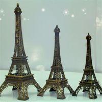 32公分巴黎埃菲尔铁塔摆件批发  金属工艺品  铁塔摆件  呈展精品