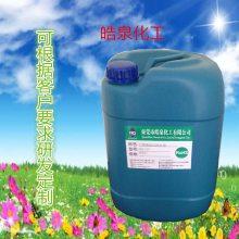 供应环保铝模板清洗剂、无腐蚀性铝合金除油剂、环保铝模板拉伸油清洁剂