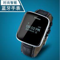 工厂直供新款HX-048防水智能手表/声控蓝牙手表/微信同步手表/QQ同步手表(恒淼科技)