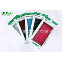 BOSO酷派8720L/5892/5872(电信版)机壳厂家直销新款手机皮套配件