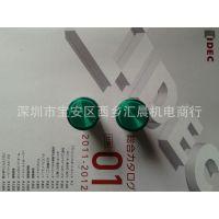 供应IDEC日本和泉指示灯YW1P-1EQ4G YW1P-1EQ0G YW1P-1EQM3G