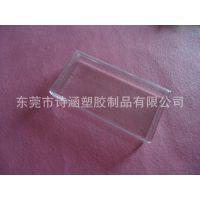 现模具注塑:长方形水晶盒 高透明PS盒 天地盖