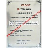 供应YAMAWA中文弥满和代理 螺旋丝攻 先端直槽 挤压丝攻丝锥M18/M16