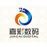义乌市嘉彩数码科技有限公司