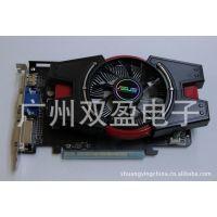 供应批发华硕EAH6770/D1/1GD3/MG显卡