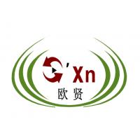 上海欧贤实业发展有限公司
