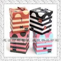 东莞石排礼品盒 化妆品盒 石龙仪表白盒 彩盒印刷定制