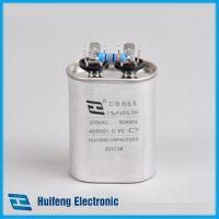 空调电容器 (CBB65) 制冷配件 铝壳电容器