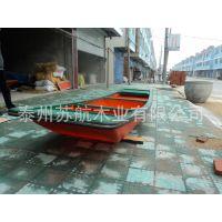 厂家供应玻璃钢小船 玻璃钢手划船 批发手划船 3.5米玻璃钢船
