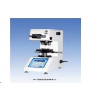 HV-1000型维氏硬度计-显微款