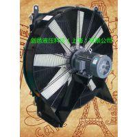 替代德国HYDAC贺德克OK-EL全系列液压风冷却器风冷式油冷却器油冷却系统