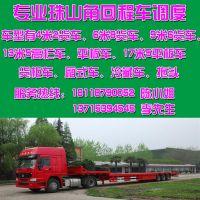 龙岗包车到湖北随州6米8货车出租厢式货车运输长途搬家搬厂