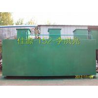 大同生活污水处理设备50T/D设备图片