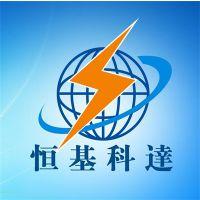 深圳市恒基科达安普科技有限公司
