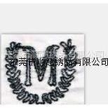 供应2013手工绣花钉珠厂承接民族刺绣 花边无布钉珠加工 潮绣工艺品
