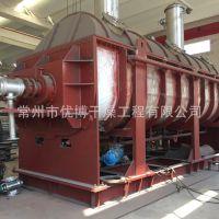 优博干燥桨叶干燥机已成功地用于食品、化工、石化、染料、工业污泥干化机等领域