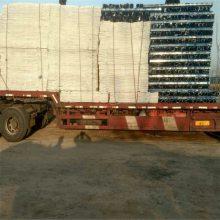 波浪护栏网厂家 铁丝网围栏生产厂家 养殖护栏网