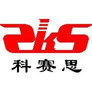 武汉科赛思机电有限公司