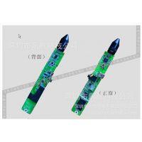厂家供应 点读笔PCB/PCBA/韩国点读设计和开发 代工OEM