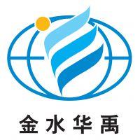 潍坊金水华禹信息科技有限公司