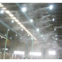 快递包裹邮件处理中转站喷雾降温除尘系统设计安装报价
