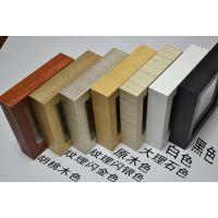 立体相框批发 永生花 标本框 加厚5CM(内空3CM) 工艺礼品框 (W5020)