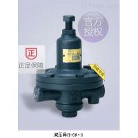 GD-6,GD-6N蒸汽减压阀_日本YS进口空气减压阀