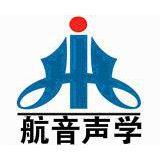 广州建声声学装饰工程有限公司