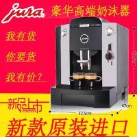 JURA 优瑞IMPRESSA XF500意式全自动咖啡机 代理