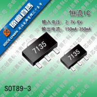 升压IC的简单升压电路