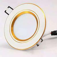 好恒照明专业批发LED筒灯 LED射灯 LED天花灯 售后无忧 厂家直销 高品质