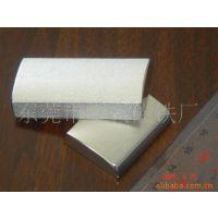 供应钕铁硼磁铁(图)钕铁硼强磁强磁铁强磁铁圆形强磁铁方形价格