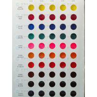 促销***日本进口蜡烛色丝染料颜料基础色39系列8色1kg/包5kg/箱