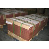 批发高质量紫铜 C1100 紫铜板 紫铜棒 紫铜管 紫铜带,规格齐全