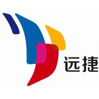 深圳市远捷包装制品有限公司