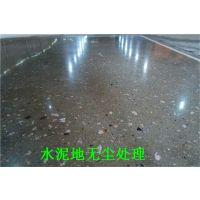 惠州仲恺水磨石地面硬化地坪---混凝土地面硬化地坪