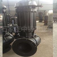 新疆省吐鲁番潜污泵,潜污泵价格,潜污泵销售处石家庄中特工业泵厂