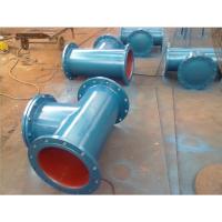 上饶DN300Y型过滤器管道安装方向 低价销售DN50T型过滤器 国标焊接式T型过滤器
