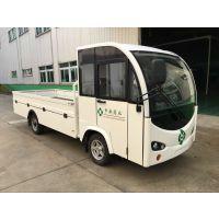 滁州 电动货车|四轮电动平板车|2吨电动货运车|工厂企业物料电动转运车